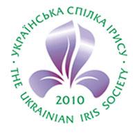 "PUBLIC ORGANISATION ""UKRANIAN IRIS SOCIETY"""